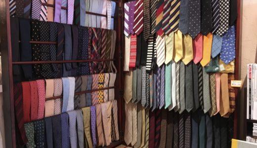 ◆ネクタイは唯一自由に遊べる紳士アイテムです◆