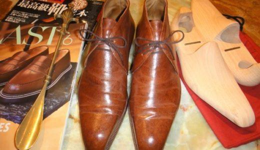 【イルミーチョ ilmicio ヒデタカフカヤ】注文靴 チャッカブーツ 39~40位 ヴィンテージ茶色