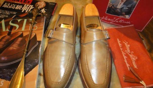 【シルバノ ラッタンジ Silvano Lattanzi】注文靴 スキンステッチ装飾シングルモンク 7 薄茶