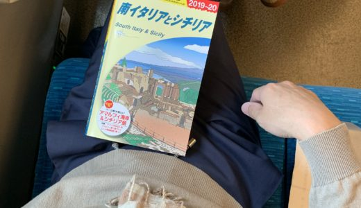 ◆今日は綺麗めカジュアルスタイルで東京出張へ◆