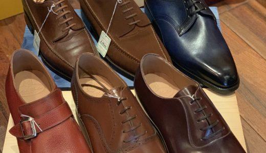 ◆店主の気まぐれ新着情報〜フィレンツェの名靴ウゴリーニ、ベーメル◆