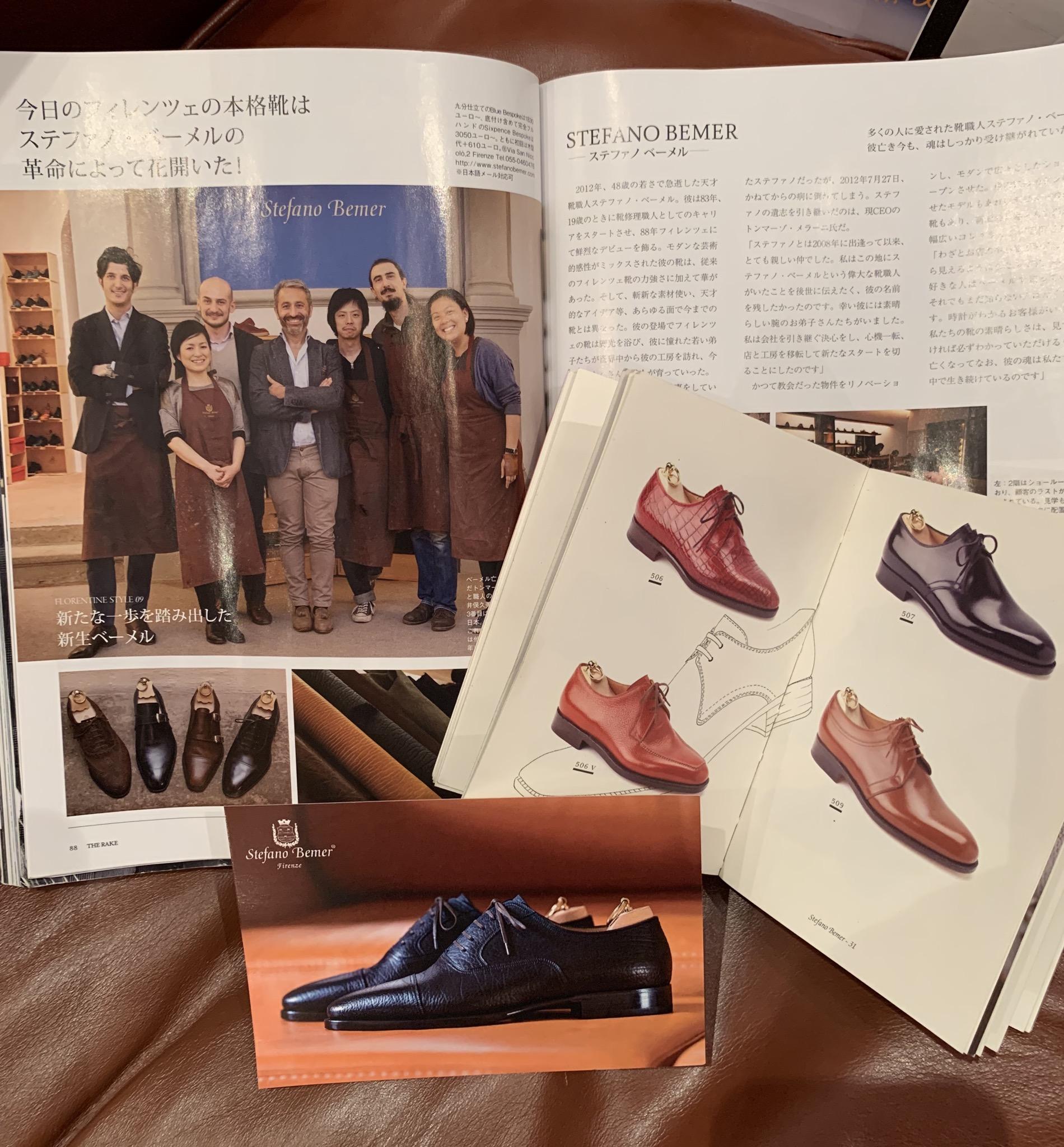◆華の都フィレンツェの天才靴職人ステファノベーメル◆