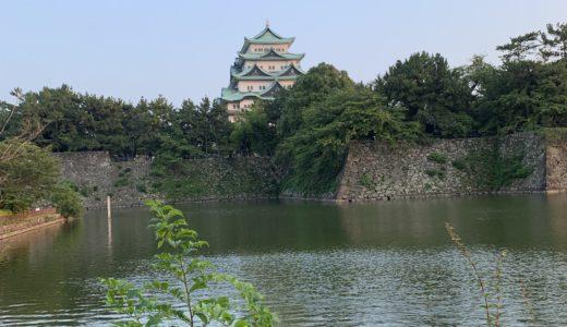 ◆名古屋城より…暑中お見舞い申し上げます!◆