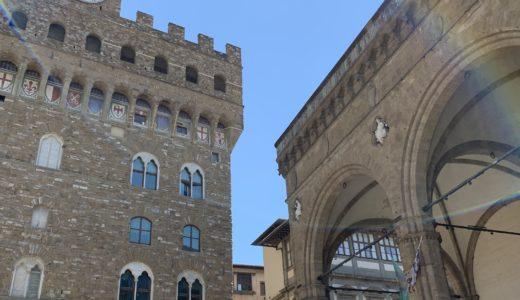 ◆華の都フィレンツェに馴染む色のスーツスタイル◆