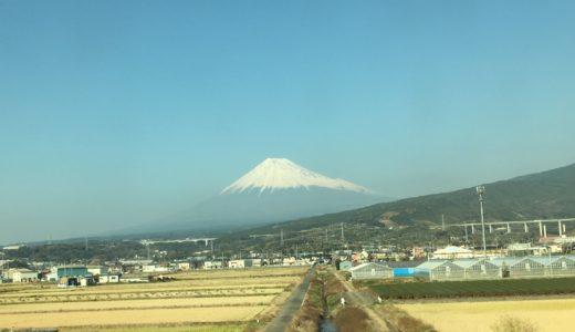 ◆本日は東京からオープン宣言です◆