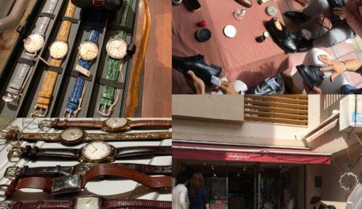 ◆秋の靴磨き会×アンティーク時計とコラボで開催!◆
