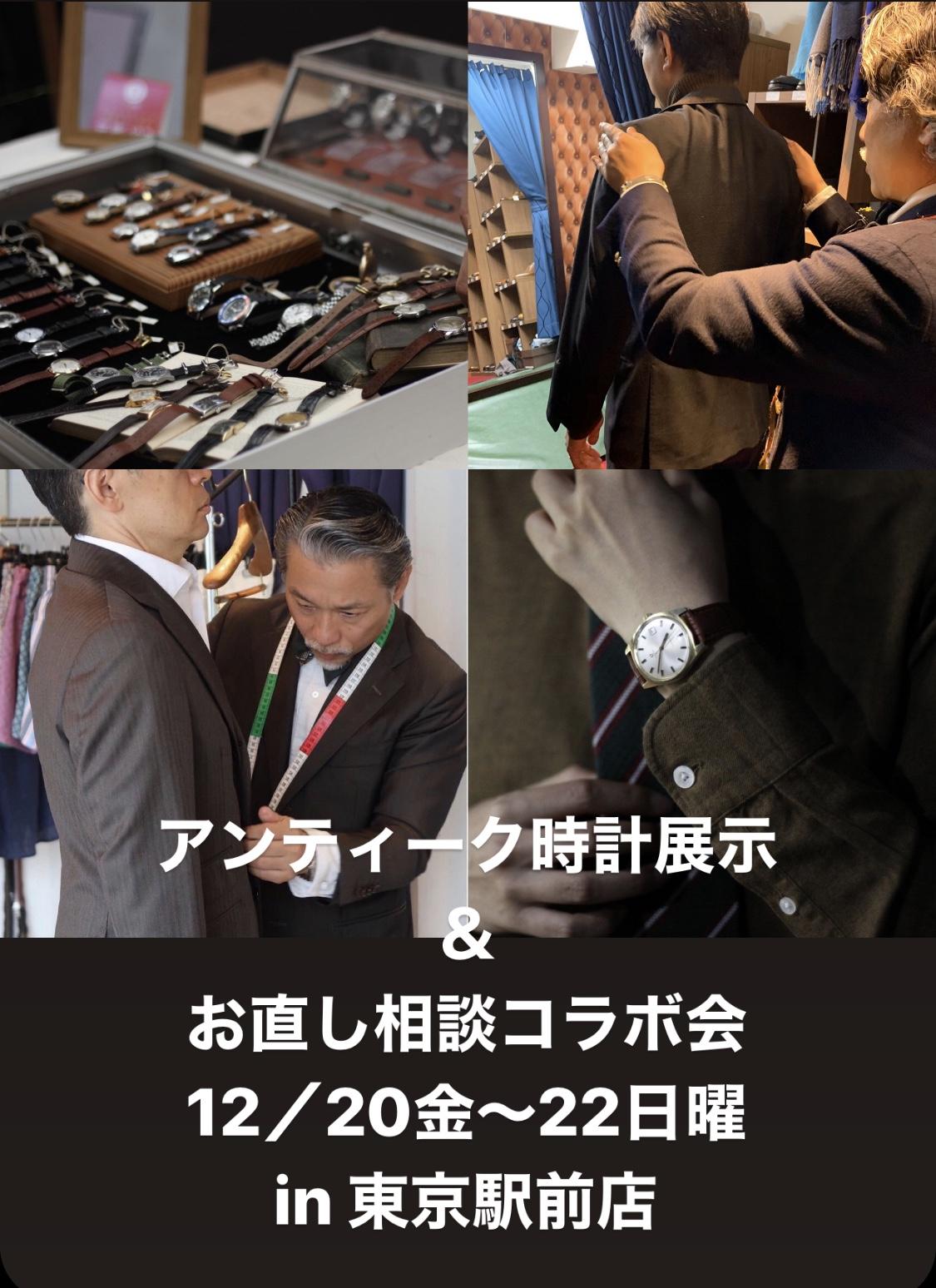 ◆今日から3日間アンティーク時計展示会開催です◆