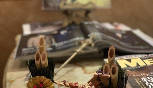 ◆イタリアの伝統と文化が宿る芸術服panicoを纏って新年始動◆
