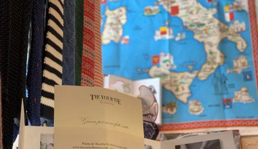 ◆南イタリアの碧を想起させるチェレステカラージャケパン◆