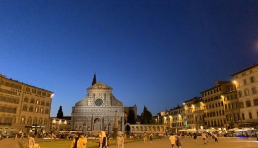 ◆華の都フィレンツェの美的感性という優雅な世界観を纏って◆