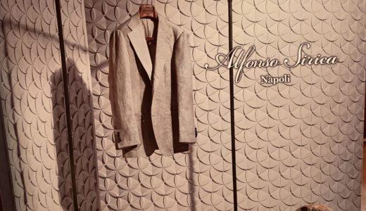 ◆お家で愉しもうvol.1〜アルフォンソ・シリカ ◆