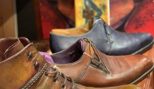 ◆お家で愉しもうvol.10〜美麗フランス靴ベルルッティ◆