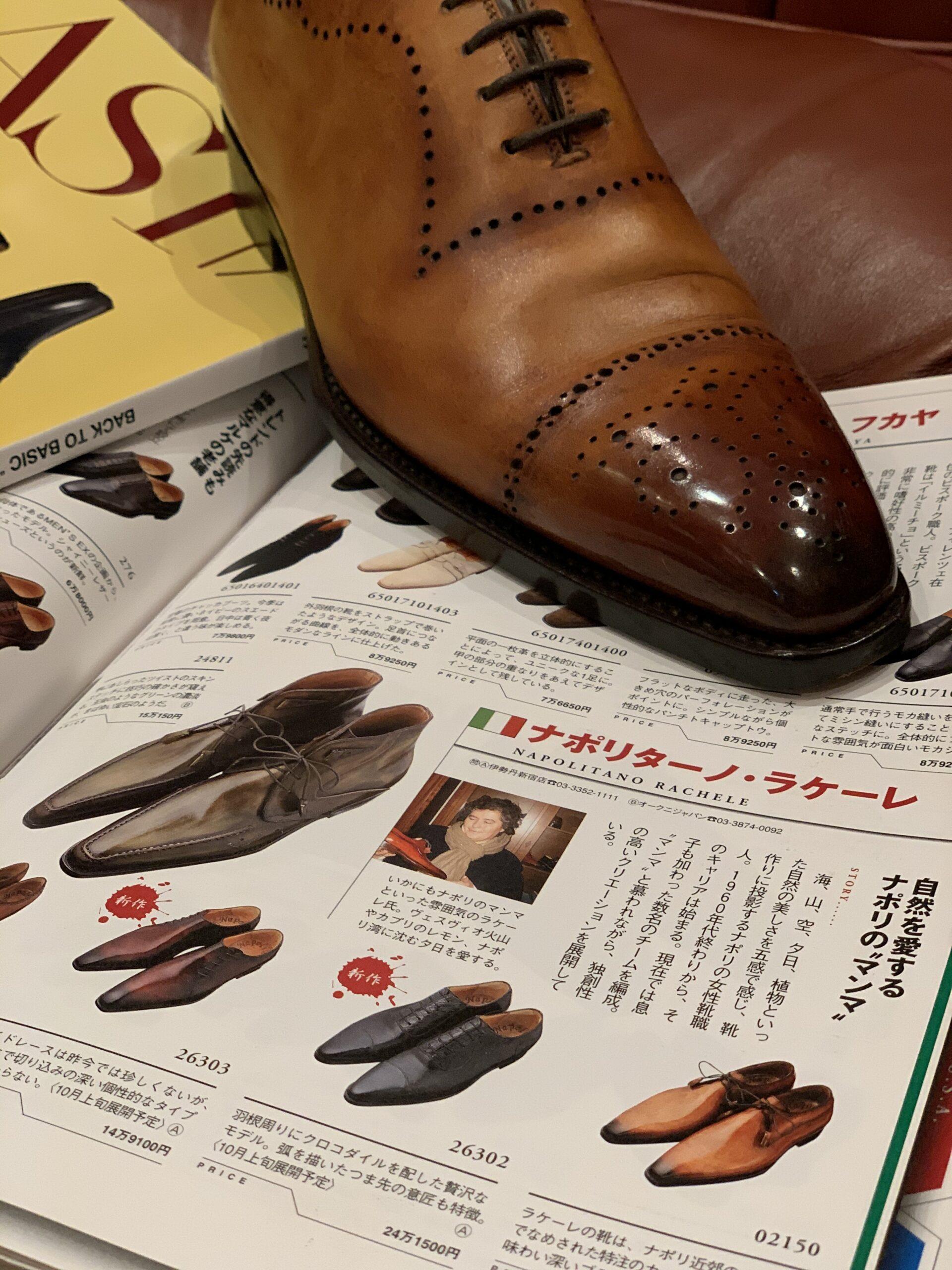 正統な紳士靴を嗜むvol.31〜南イタリアの伝統靴ナポリターノラケーレ