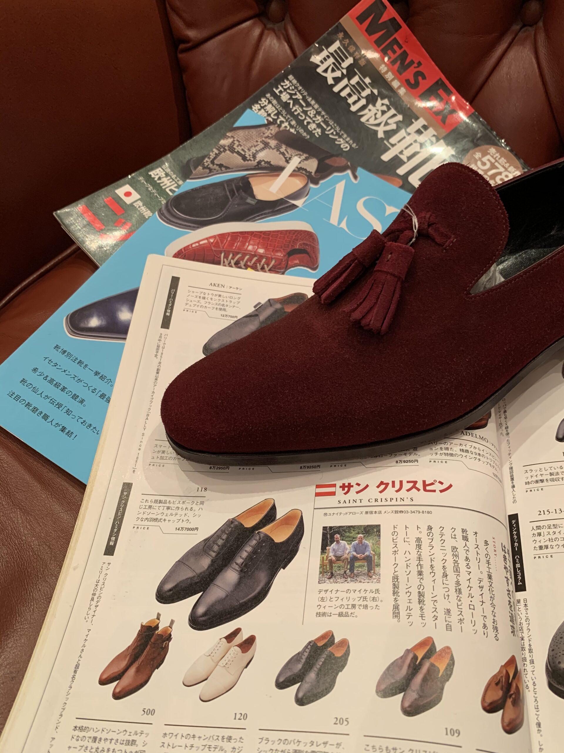 正統な紳士靴を嗜むvol.37〜東欧の聖なる靴サンクリスピン