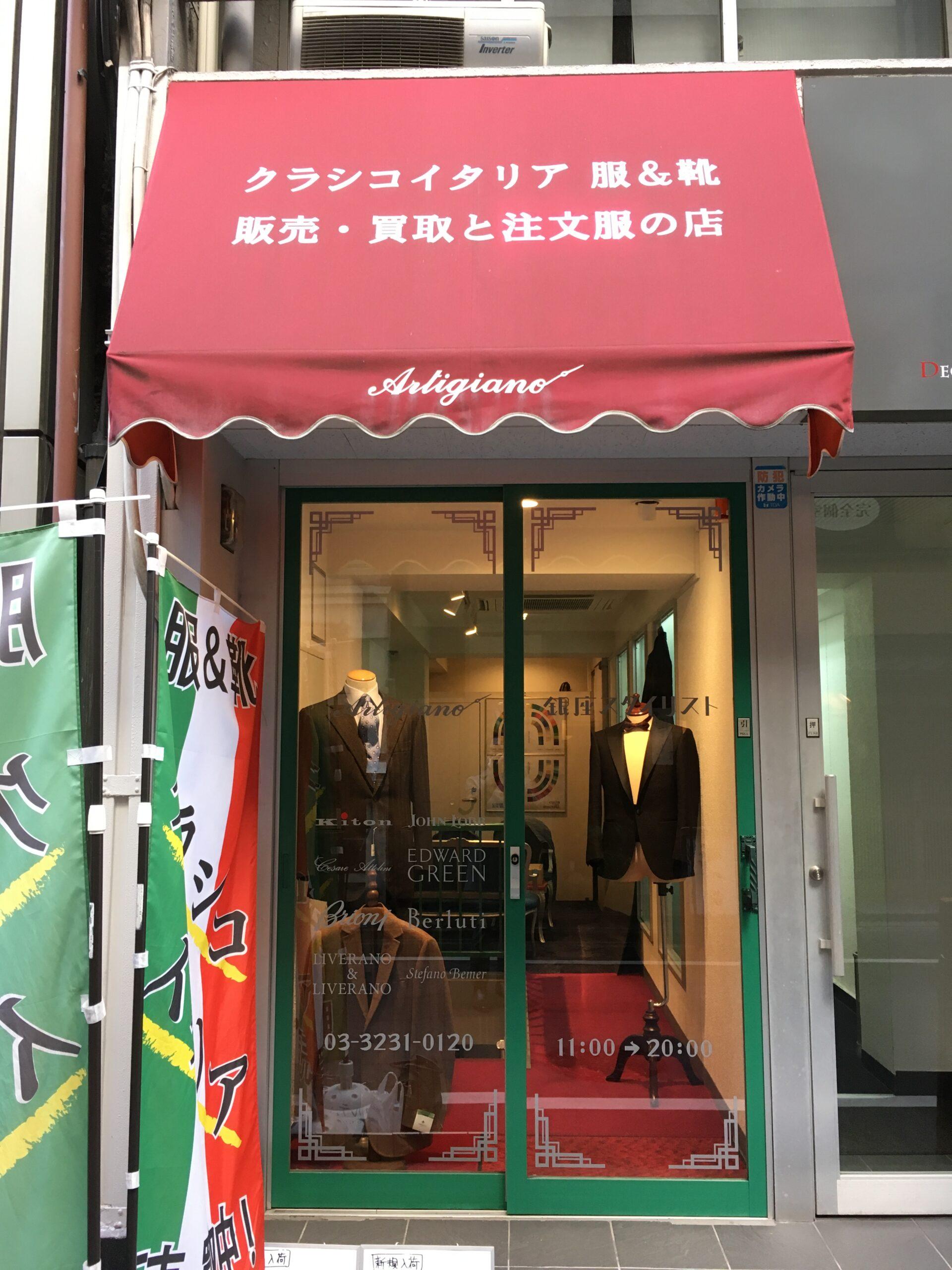 東京駅前店、1ヶ月半振りに営業再開します!