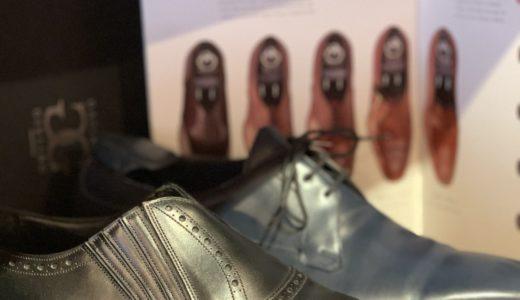 お家で愉しもうvol.17〜色香を纏う英国靴ガジアーノ&ガーリング