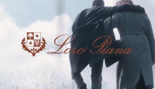 正統な紳士服を嗜むvol.59〜最高級イタリア服地ロロピアーナ