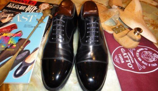 【ガット GATTO】注文靴 ストレートチップ内羽根キャップトゥ 黒 6.5