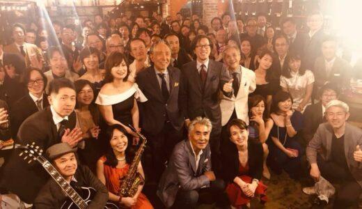 懐かしの思い出回顧vol.10〜10周年PARTYとラジオ出演