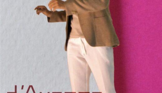 正統な紳士服を嗜むvol.66〜あの落合正勝氏も愛用したダヴェンツァ