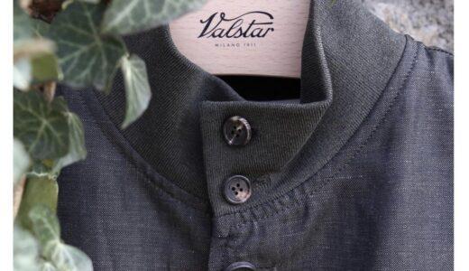 正統な紳士服を嗜むvol.63〜バルスターは大人の人気イタリアンアウター