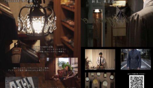 【12/19(土)今年最後のヴィンテージ時計ポップアップ出店】