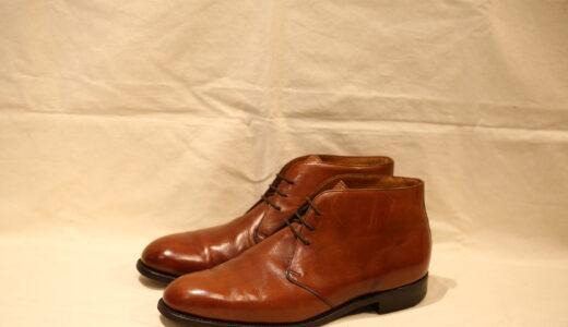 【エドワードグリーン EDWARD GREEN】旧工場製 BANBURY チャッカブーツ Size 7 E 32 レッドブラウン