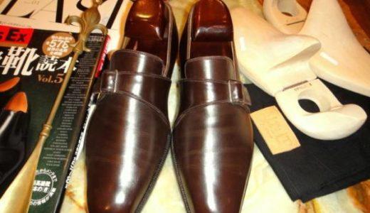 【スピーゴラ SPIGOLA スズキコウジ】注文靴 シングルモンクストラップ 26~26.5cm位 濃茶