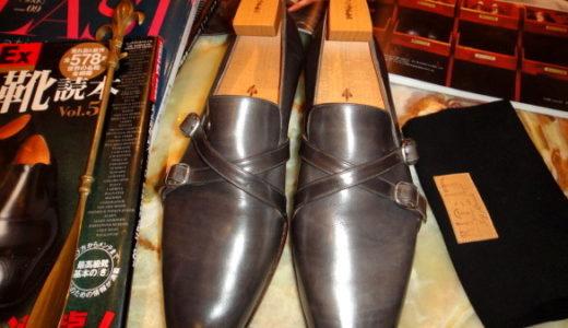 【スピーゴラ SPIGOLA スズキコウジ】 新品 注文靴 ダブルモンク 8位 茶灰