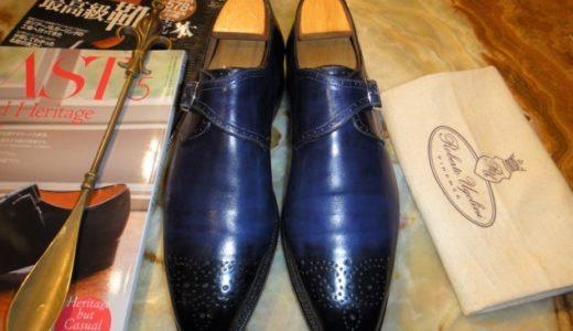 【ロベルトウゴリーニ Roberto Ugolini】注文靴 メダリオン装飾モンクストラップ 42 紺