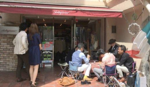 ◆2019 春の靴磨き会&日本茶を嗜む会(第16回)開催!◆