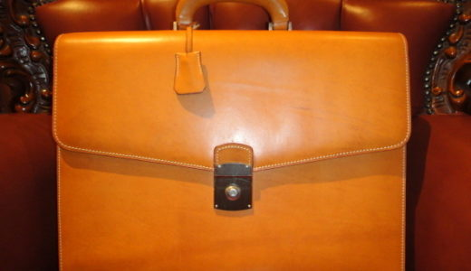 イタリア製ALDOREINAアリスト極上ヌメ革3層ブリーフバッグ橙茶  BAR0001