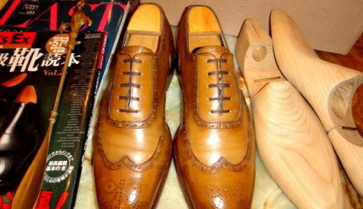 17万サンクリスピンSAINT CRISPIN'S内羽根フルブローグ東欧靴8.5  SSC0008