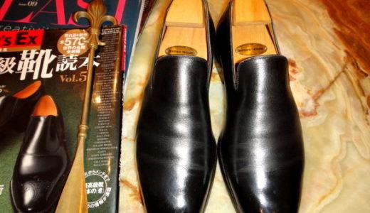 サンクリスピンSAINT CRISPIN'S一枚革スリッポン黒ローファー靴8  SSC0006
