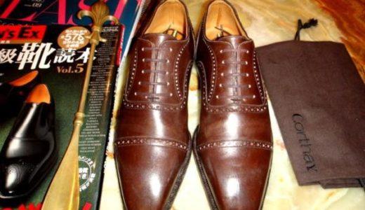 20万フランス靴★CORTHAYコルテ内羽根パンチドキャップトゥ茶靴6  SCO0010