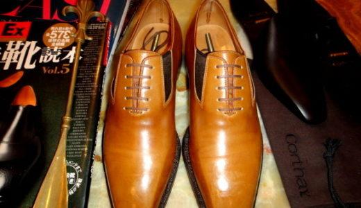 20万コルテCORTHAY機能的サイドゴア付きホールカット靴6ツリー付  SCO0012
