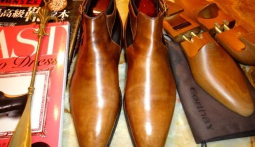 定価25万美麗フランス靴【CORTHAYコルテ】名作ストラップベルト付きサイドゴアブーツ靴6.5茶色グラデーション手染め専用ツリー付き  SCO0019