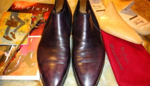 【ベルルッティ Berluti】注文靴 パティーヌ染めサイドゴアブーツ 7 黒紫
