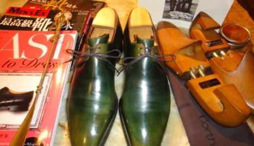定価20万美麗フランス靴【CORTHAYコルテ】名作モデルARCAグラデーション手染め外羽根プレーントゥシューズ靴9オリーブ緑系色ツリー付  SCO0020