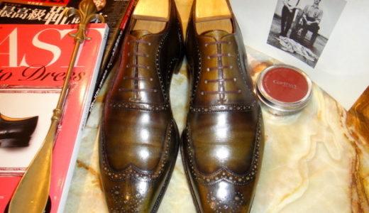 定価20万美麗フランス靴【CORTHAYコルテ】名作フルブローグ内羽根シューズ靴9.5アンティーク手染めカーキ系ブラウン茶色VEDOME  SCO0021