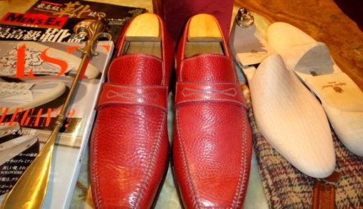 18万ステファノベーメルSTEFANO BEMER赤コインローファー靴40.5  SSB0021
