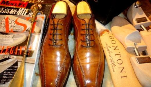 希少イタリア製ボントーニBONTONIノルベジェーゼ製Uチップ靴40.5  SBT0001