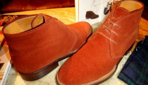 ステファノベーメルSTEFANO BEMERスエード革チャッカブーツ靴38  SSB0028