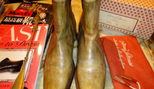 イタリア製シルバノラッタンジ★手染めサイドジップ靴ブーツ7.5  SSL0032