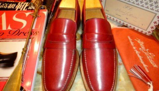イタリア製ハンドメイド【Silvano Lattanziシルバノラッタンジ】技巧コインローファー傑作スリップオンシューズ靴赤茶色サイズ7  SSL0034