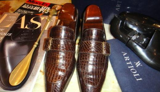 最高級イタリア靴【ARTIOLIアルティオリ】本物ワニ革採用全面リアルクロコ革シングルモンクストラップシューズ靴茶色5サイズ24.5~25cm  SAR0013