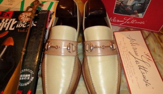 最高級イタリア製【Silvano Lattanziシルバノラッタンジ】2色コンビ革ビットローファー靴スリップオンシューズ7サイズ26㎝位  SSL0012
