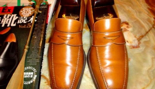 希少★イタリア製【PERON & PERONペロンペロン】名作コインローファー靴定番スリッポンシューズ6.5サイズ25~25.5cm橙茶  SPP0003