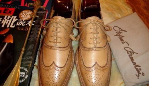 ステファノブランキーニ伊ノルベジェーゼ製法フルブローグ靴8/9  SBR0020