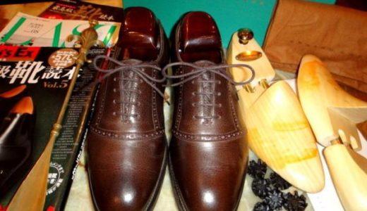 貴重品★定価18万位★イングランド英国靴【エドワードグリーンEDWARD GREEN】究極に贅沢なゴルフシューズ英国靴6E202濃茶色  SEG0013